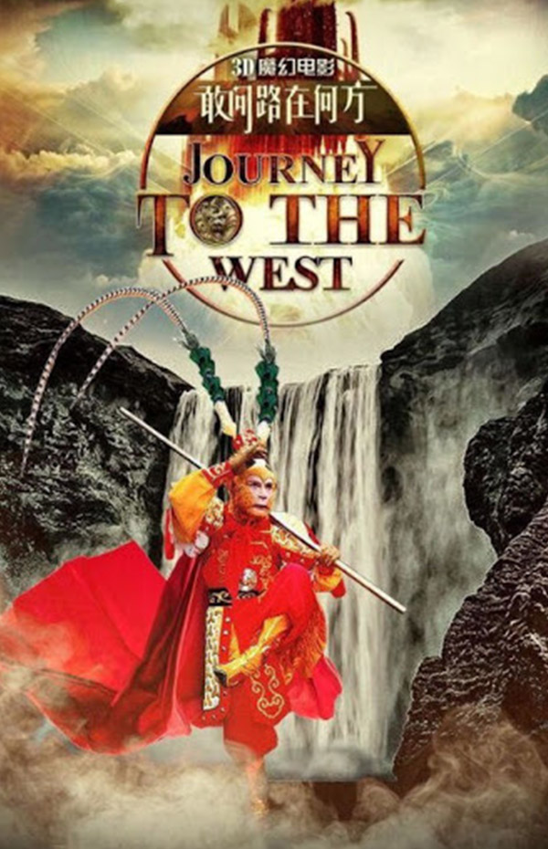 Watch Journey to the West DTS